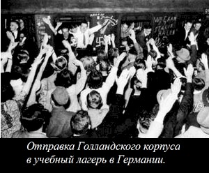 http://wolfschanze.ru/wss/images/inostr/goll.jpg